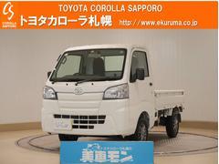 ピクシストラックスタンダード 農用スペシャル 4WD