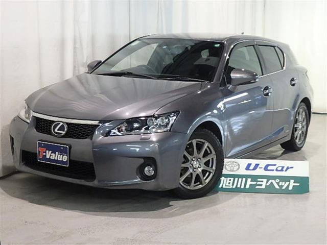 レクサス CT CT200h Fスポーツ (車検整備付)