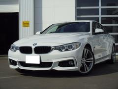 BMW428iグランクーペ Mスポーツ 認定中古車
