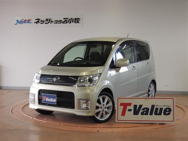 トヨタの高品質U−Car【T−Value】お問い合わせはこちらから 0066−9705−872602