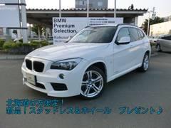 BMW BMW X1 sDrive 18i Mスポーツ レザーシート 2.0L