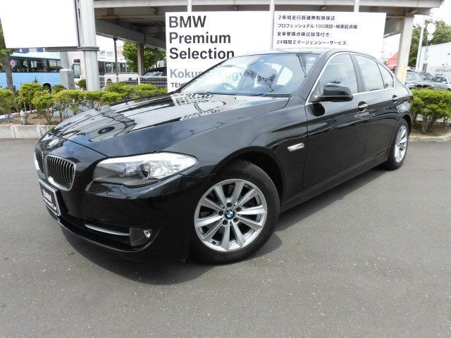 BMW 5シリーズ 523iワンオーナー 記録簿 HDDナビ バッ...