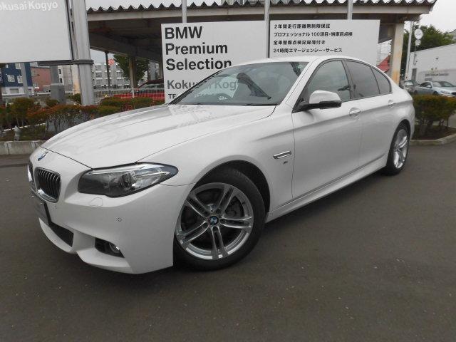BMW 5シリーズ 523d Mスポーツ ワンオーナー HID バ...