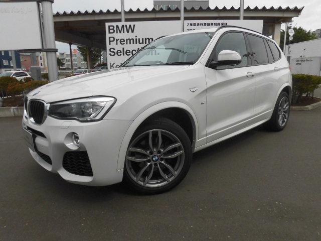 BMW X3 xDrive 20d Mスポーツ 4WD バックカメ...