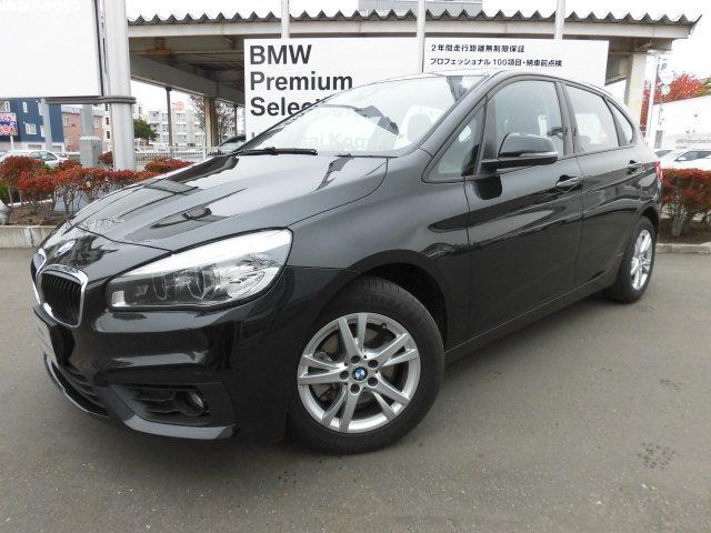 BMW 2シリーズ 218dアクティブツアラー HID スマートキ...