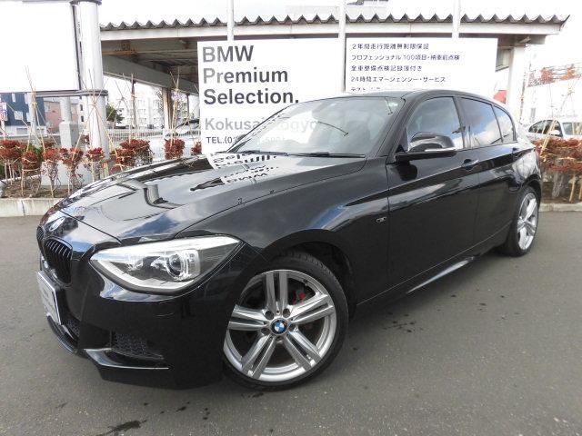 BMW 1シリーズ 116i Mスポーツ HID 記録簿 スマート...