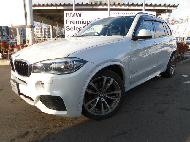 BMW X5 xDrive 35d Mスポーツ 4WD 全周囲カメ...