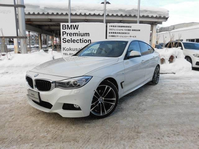 BMW 3シリーズ 320iグランツーリスモ Mスポーツ HID ...