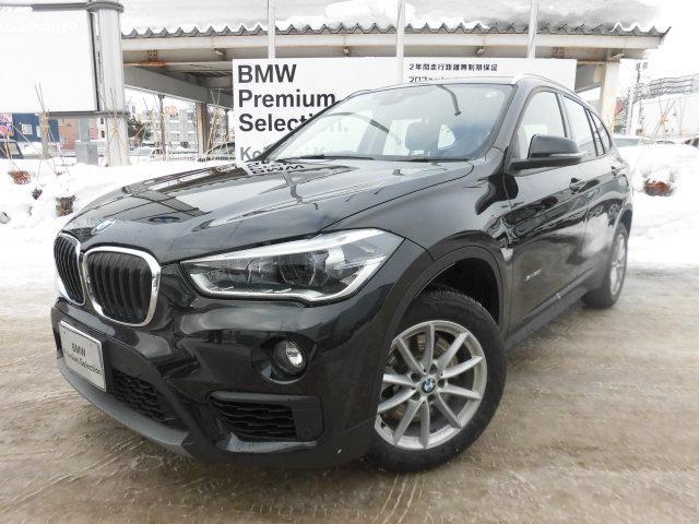 BMW X1 xDrive 20i 4WD バックカメラ スマート...