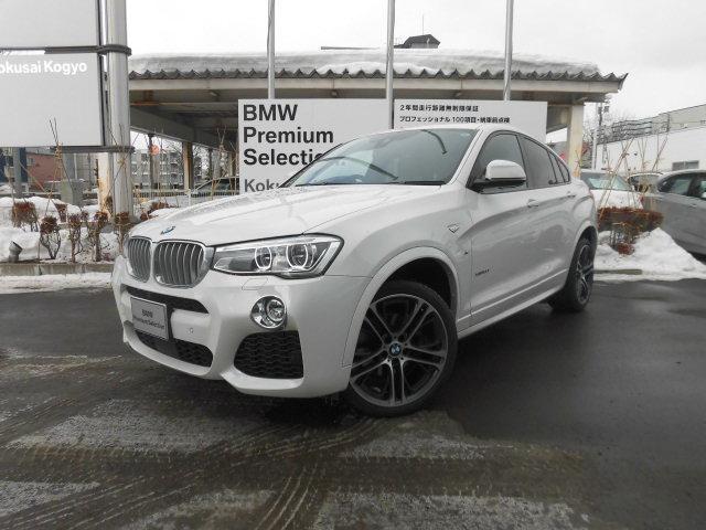BMW X4 xDrive 35i Mスポーツ 4WD 革シート ...