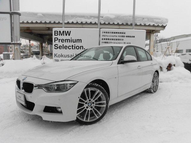 BMW 3シリーズ 320i xDrive スポーツ 4WD HD...