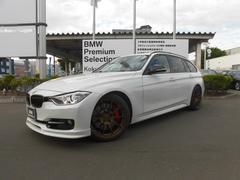 BMW320i xDriveツーリング スポーツ