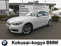 BMW118d スタイル 2年距離無制限保証