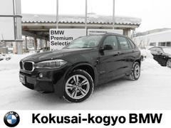 BMW X5xDrive 35d Mスポーツ 4WD 1年距離無制限保証
