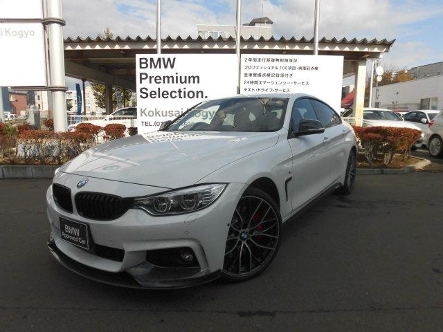 BMW 4シリーズ 420i xDriveグランクーペ ラグジュア...