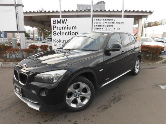 BMW X1 xDrive 20i (検31.6)