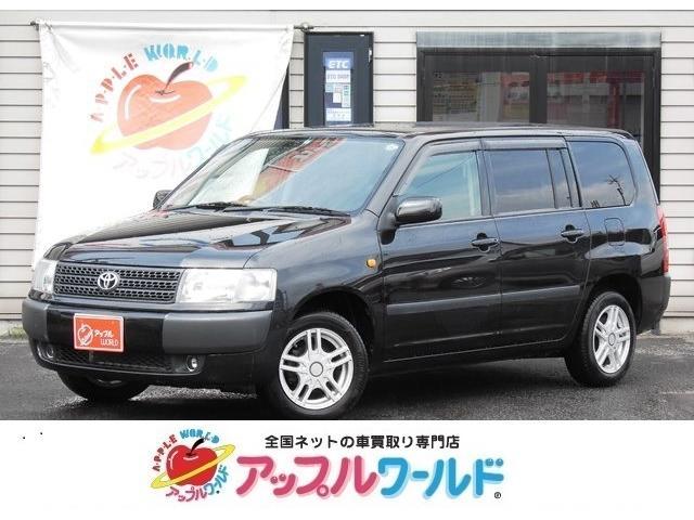 トヨタ F エクストラパッケージ4WD 社外メモリーナビ TV