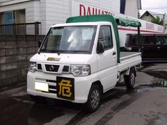NT100クリッパートラックSD 4WD