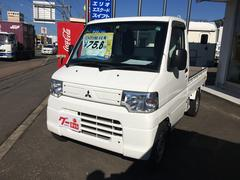 ミニキャブトラックVX−SE 4WD 3方開 ETC