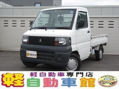 ミニキャブトラック三方開  オートマ AC PS エアバック 4WD