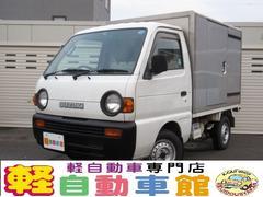 キャリイトラック冷蔵冷凍車 マニュアル 4WD