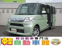 タントG SAII ABS エコアイドル 両側パワスラ 4WD