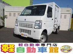 キャリイトラック冷凍冷蔵車 4WD