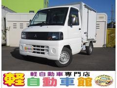 ミニキャブトラック冷蔵冷凍車 MT エアコン パワステ 4WD