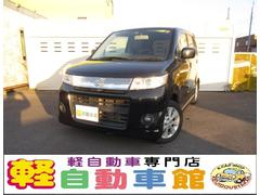 ワゴンRスティングレーX ナビTV スマートキー ABS HID 4WD