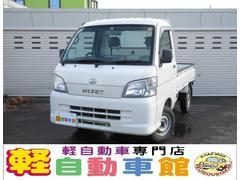 ハイゼットトラックスペシャル 農用パック マニュアル 4WD