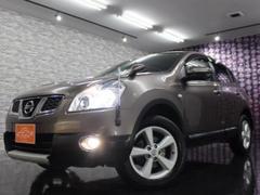 デュアリス20G FOUR 地デジナビ 4WD ガラスルーフ キセノン