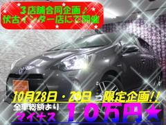 アクアSエアロ  純正ナビTV 特別寒冷地仕様 新車1オーナー