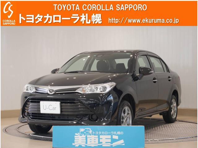 カローラアクシオ(トヨタ)1.5G 中古車画像