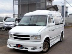 GMC サファリAWD 本革ロイヤルエクシード 1ナンバー マフラー HID