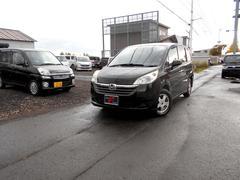 ステップワゴン4WD 2.0G 両側スライド 8人乗り ナビ