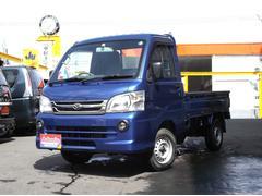 ハイゼットトラック農用スペシャルVS 4WD 5速MT