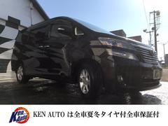 ヴェルファイア3.5V4WD事故歴無フルセグナビバックカメラ