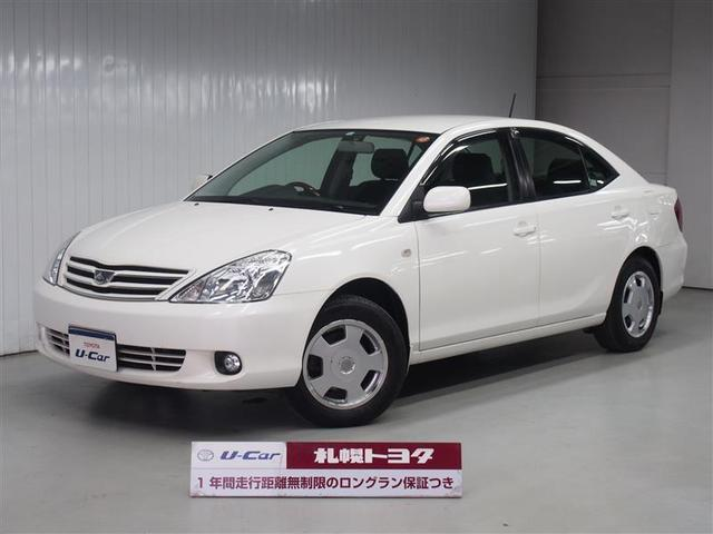 Photo of TOYOTA ALLION A18 G PACKAGE LIMITED / used TOYOTA