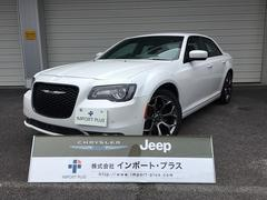 クライスラー 300300S
