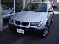 BMW X32.5i レザーシ−ト
