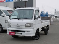 ハイゼットトラックDX 4WD エアコン パワステ