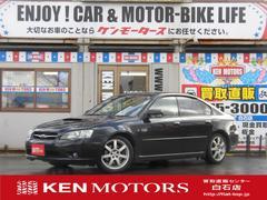 レガシィB42.0GT ユーザー買取車 4WD キーレス 純正ナビ