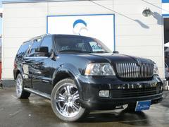 リンカーン ナビゲーターアルティメイト 4WD