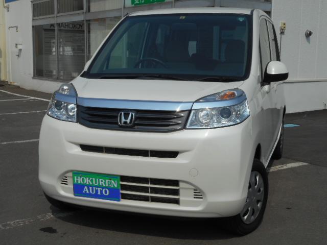 ホンダ C特別仕様車コンフォートスペシャル4WD純正ナビレンタアップ