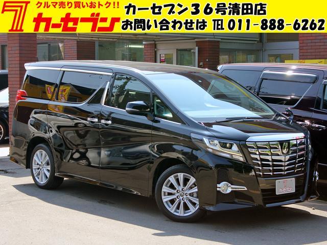 トヨタ S-Aパッケージ 10型BIGX 12.8フリップD 寒冷地
