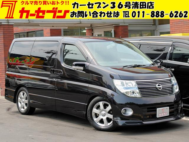 Photo of NISSAN ELGRAND 350HIGHWAY STAR BLACK LEATHER NAVI EDITION V / used NISSAN