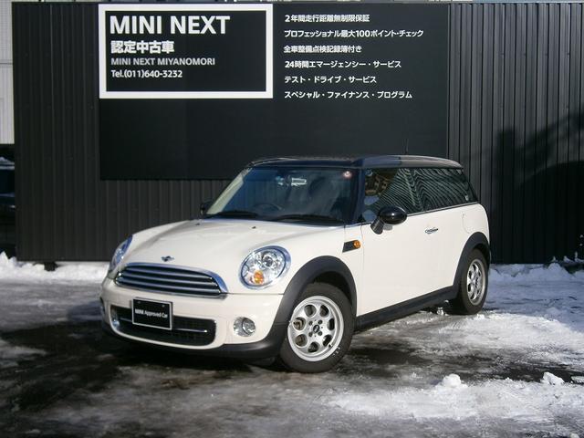 MINI MINI  (車検整備付)