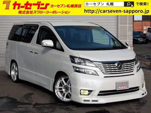 Photo of TOYOTA VELLFIRE 2.4Z PLATINUM SELECTION / used TOYOTA