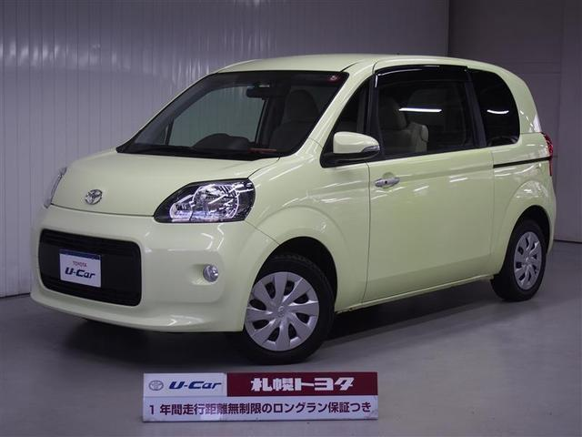 トヨタ 1.5Y 4WD