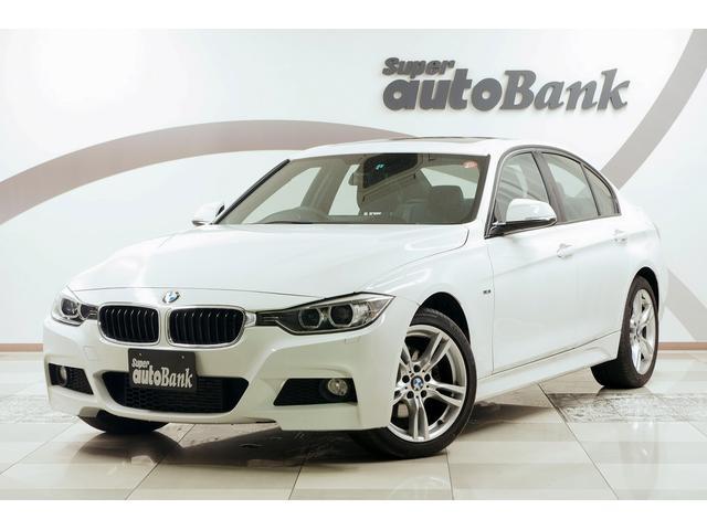 BMW 3シリーズ 320i xDrive Mスポーツ (検29.6)
